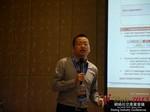 Shang Hsiu Koo - CFO of Jiayuan at the 41st iDate2015 Beijing convention