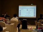 Shang Hsiu Koo - CFO of Jiayuan at iDate2015 Beijing